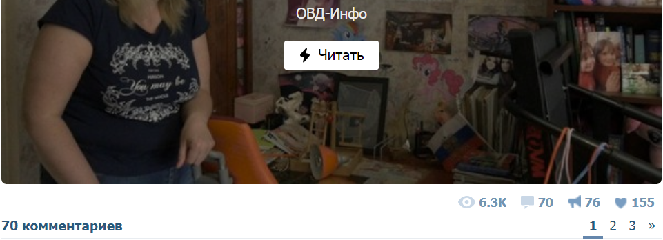 mentovskaya-polotska-v-pizdu-porno-video-vracha