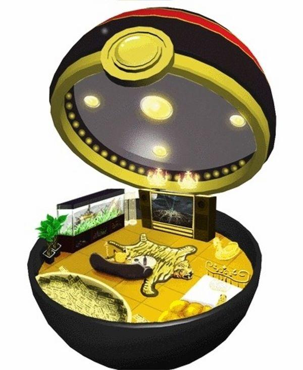 Inscripciones: ¿Que hay dentro de una pokeball? 2346808874