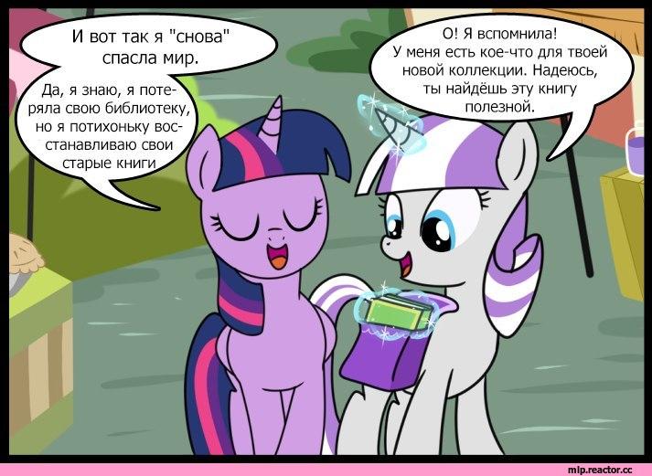 My Little Pony Friendship is Magic  My Little Pony