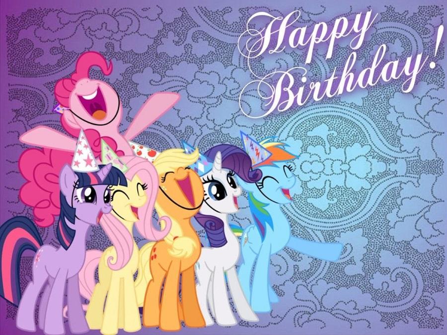 открытки с днем рождения пони небольшого